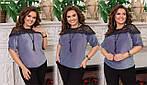 """Жіноча блузка """"Люрекс з гіпюром"""" від Стильномодно, фото 3"""