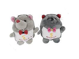 Музыкальная мягкая игрушка «Мышка копилка»  16,5 см