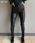 """Жіночі штани еко шкіра + фліс """"Лібра'' від Стильномодно, фото 2"""