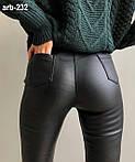 """Жіночі штани еко шкіра + фліс """"Лібра'' від Стильномодно, фото 3"""