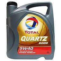 Масло моторное синтетическое Total Quartz 9000 5W-40 4L