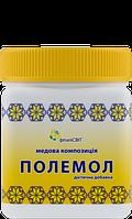 Полемол (250 гр) медовая композиция с продуктами пчеловодства для сердца, сосудов и бронхолёгочной системы