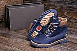 Мужские зимние кожаные ботинки Timderland Crazy Shoes Laguna, фото 8