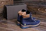 Мужские зимние кожаные ботинки Timderland Crazy Shoes Laguna, фото 9