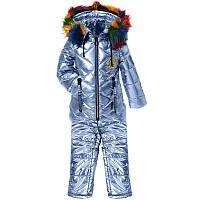 "Зимний костюм для девочки ""Shine"" (куртка и штаны), серебристо-голубой, на рост 110"