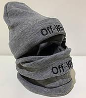 Шапка мужская Off-White Logo  - ❄️ Winter ❄️ Серая, фото 1
