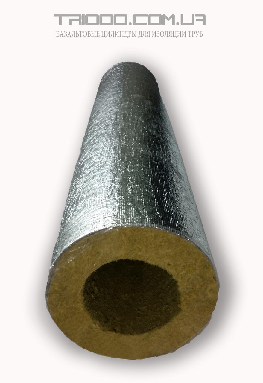 Теплоизоляция для труб Ø 130/40 из базальта фольгированная