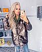 """Двухсторонняя стильная удлиненная женская курточка """"Star"""", фото 2"""