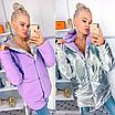 """Двухсторонняя стильная удлиненная женская курточка """"Star"""", фото 5"""