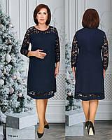 Вечернее женское платье скромное и элегантное батал (от 50 до 56) 751 нкл