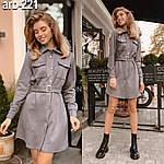 """Жіноча сукня """"Таллін""""  від Стильномодно, фото 4"""