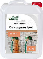 Смывка ржавчины с металлических поверхностей Rust Facade 5л. Очиститель