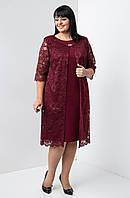 Изысканный женский костюм-двойка бордового цвета, фото 1