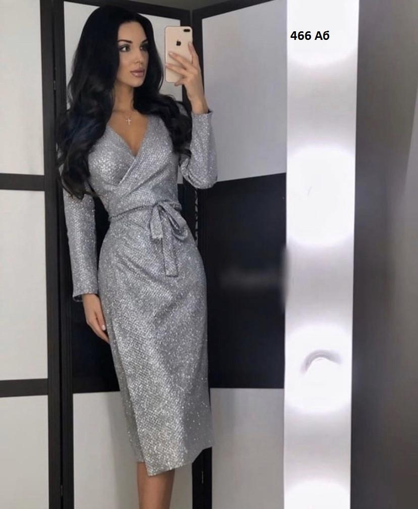 Женское платье с люрексом 466 Аб