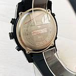 Мужские наручные часы Skmei, фото 5