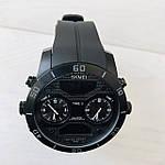 Мужские наручные часы Skmei, фото 3