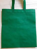 Эко-сумка из спанбонда с петлевыми ручками объемная 35*45*15 см Одетекс