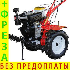 Мотоблок дизельный Кентавр МБ 2010ДЭ 4