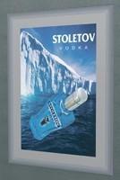 Стерео-варио или 3D реклама