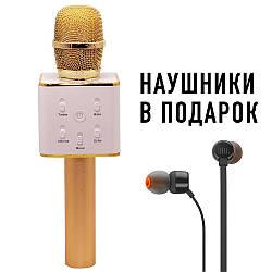 Караоке микрофон с bluetooth Q7 золотой (беспроводной микрофон)
