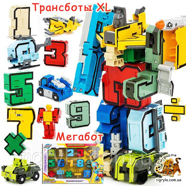 Трансботы БОЛЬШИЕ Transbot боевой расчет Трансформеры Цифры  мегаробот набор цифр трансформеров, цифроботы,