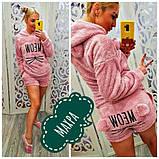 Махровая пижама с шортами, фото 2