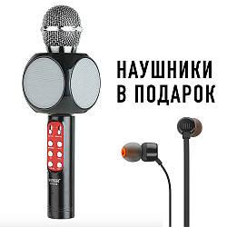 Беспроводной караоке микрофон WSTER WS-1816 черный