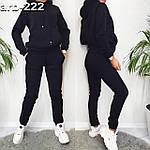 """Жіночий спортивний костюм """"Еверест"""" від СтильноМодно, фото 2"""