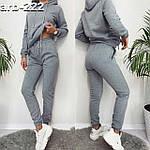 """Жіночий спортивний костюм """"Еверест"""" від СтильноМодно, фото 4"""
