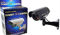 Муляж камеры видеонаблюдения с мигающим светодиодом, водонепронецаемый морозоустойчивый., фото 1