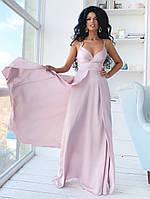 Длинное пудровое платье в пол из шелка (S/M)