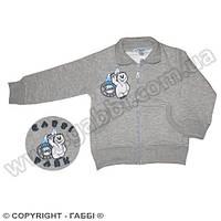 Детская куртка для мальчика *Умка* р.24(74-80см)