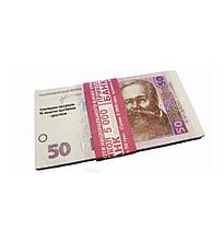 Деньги сувенирные 50 гривен