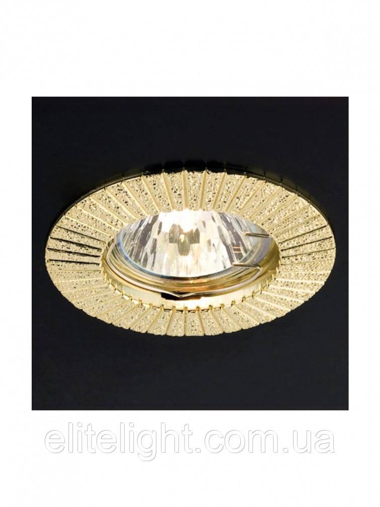 Встраиваемый светильник Smarter 70195 MT101