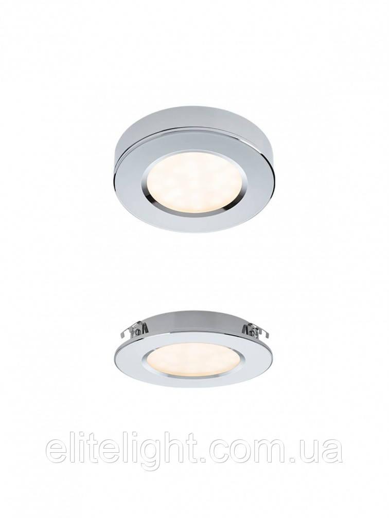 Встраиваемый светильник Smarter 70372 MT142