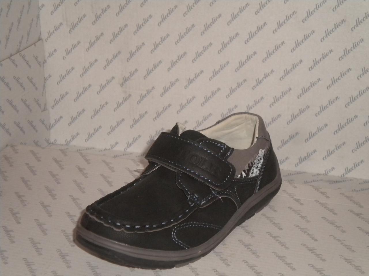 Туфли мокасины для мальчика 28,29 раз, фото 1