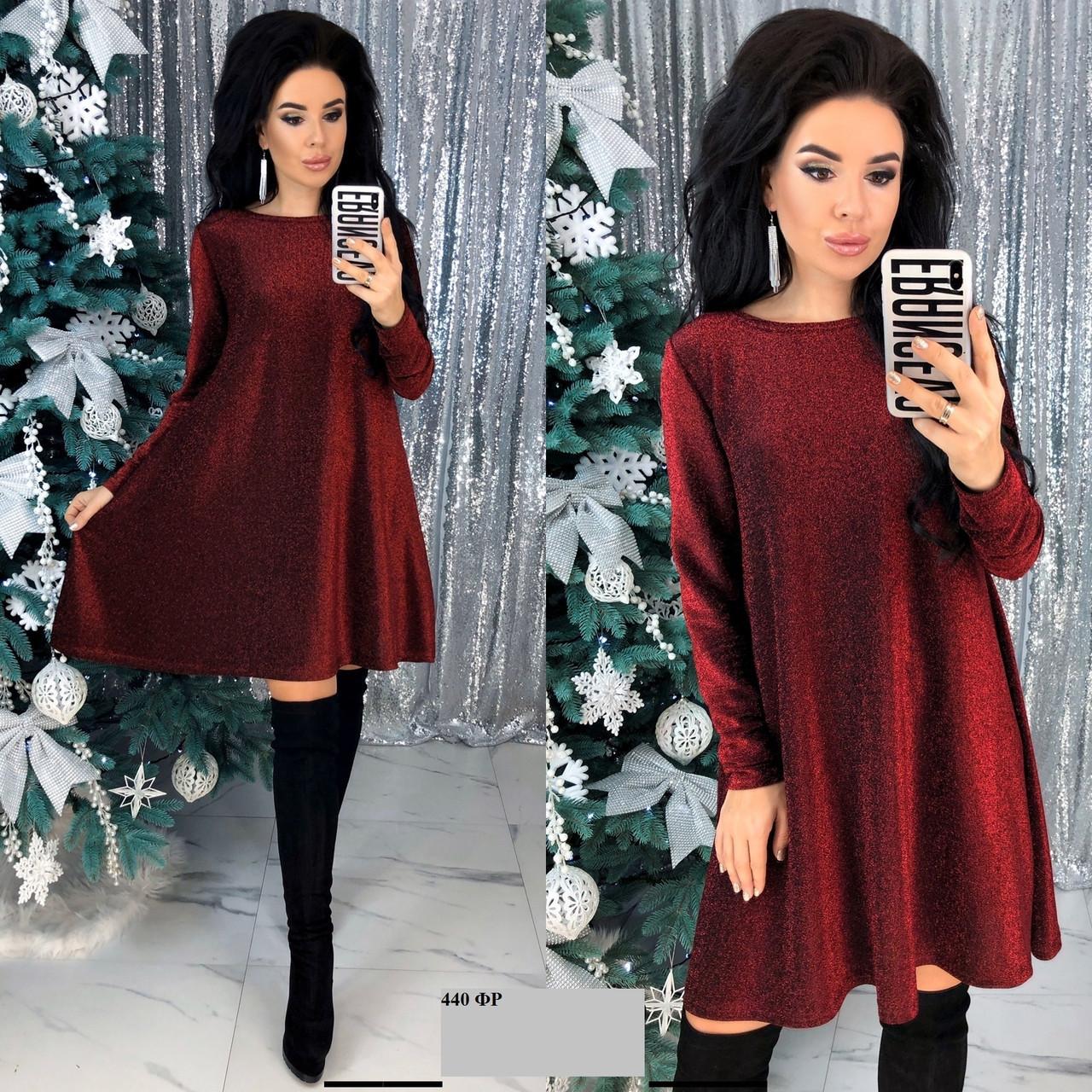 Женское платье из люрекса 440 ФР