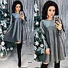Женское платье из люрекса 440 ФР, фото 5