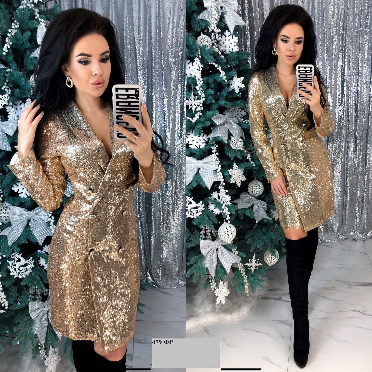 Шикарное вечернее платья самого модного покроя в этом сезоне 479 ФР