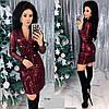 Шикарное вечернее платья самого модного покроя в этом сезоне 479 ФР, фото 2