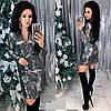 Шикарное вечернее платья самого модного покроя в этом сезоне 479 ФР, фото 3
