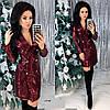 Шикарное вечернее платья самого модного покроя в этом сезоне 479 ФР, фото 6