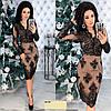 Элегантное вечернее платья кружевное 485 ФР, фото 3