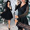 Праздничное женское платье 472 ФР, фото 2