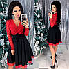 Праздничное женское платье 472 ФР, фото 3