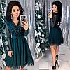 Праздничное женское платье 472 ФР, фото 6
