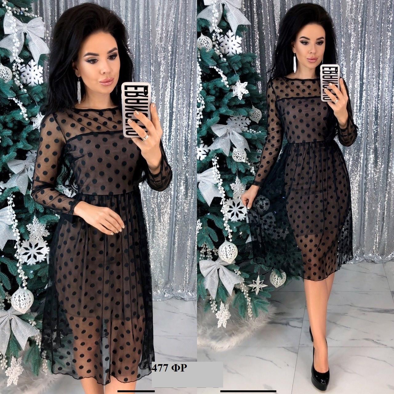 Платье вечернее сетка 477 ФР