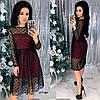 Платье вечернее сетка 477 ФР, фото 2