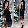 Платье вечернее сетка 477 ФР, фото 3