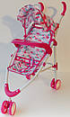 Игрушечная коляска Melogo для кукол пупсов 5828, фото 2